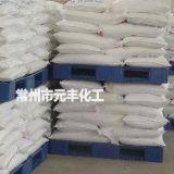 江蘇常州鎮江泰州無水氯化鈣 幹燥劑74-95%氯化鈣批發