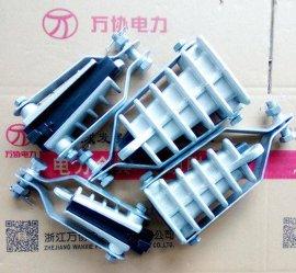 供应耐张线夹 楔型绝缘耐张线夹 NXJ-3量大特价批发