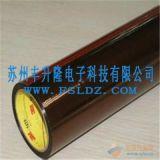 昆山厂家直供 防静电聚酰亚胺胶带 高温喷漆聚酰亚胺胶带