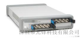 Keysight N7745A 多端口光功率计