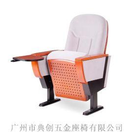 典创礼堂座椅阶梯座椅多媒体排椅大型会议厅座椅 DC-5014