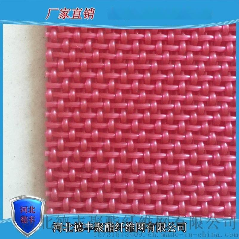 压滤机网带  棉浆粕抗强碱脱水过滤网带生产厂家