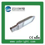 戶外防水新款高光效60WLED太陽能路燈6米杆