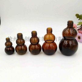厂家直销10-100ml精油瓶葫芦精油瓶精油分装瓶滴管瓶