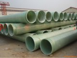 GFRP玻璃鋼夾砂污水管道雨水管生產廠家