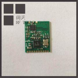 cc2500超小体积2.4G无线模块+PA/LNA外置天线500米+(WM2500LP7-1)
