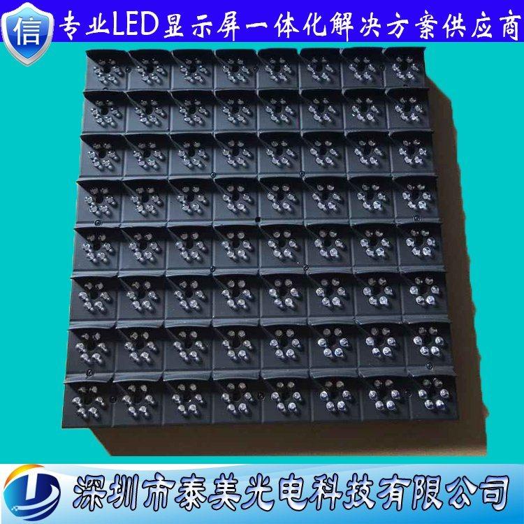 深圳泰美戶外P31.25高亮雙色道路交通專用led顯示屏模組