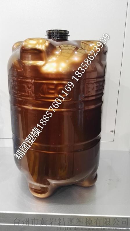 双层啤酒桶模具 新型啤酒桶模具