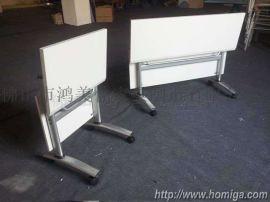 会议桌,会议桌厂家定制,可折叠会议桌广东鸿美佳厂家制造