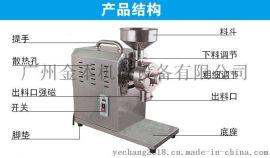 小型五谷杂粮磨粉机,便携式磨粉机家用,小型磨粉机厂家
