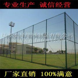 厂家直销江苏围栏网 铁丝围网 仓库隔离栅 铁路护栏网 江苏围栏网