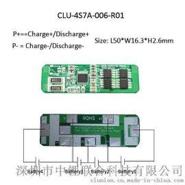 3串7A锂电池保护板