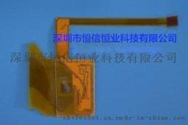 南昌洛阳fpc生产厂家,加急电路板生产,软板生产厂家