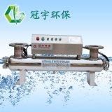 山西太原供水設備紫外線消毒器專用