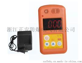 CLH100硫化氢测定器 便携式气体检测仪
