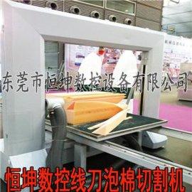 东莞恒坤数控hk-kx蜂窝纸板切割机 瓦楞纸板生产加工机械