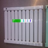 暖气片 山东暖气片 hc7025-22型超导暖气片厂家直销