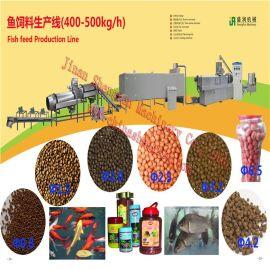 济南鱼饲料加工设备  膨化鱼饲料生产线