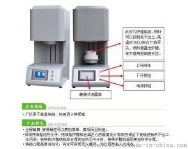 1500度高温箱式电炉,1500度箱式电加热炉