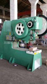 上海CANZ牌厂家直销J21S-63T深喉冲床 保质18个月