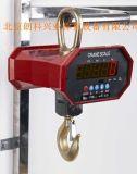 通用电子直视吊秤 3吨电子吊秤 天津电子吊秤10t