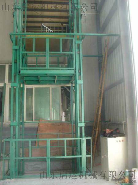 定西市,供應啓運導軌式液壓升降貨梯 , 液壓升降臺 電動升降平臺 質量可靠安裝時間短