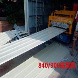 昌隆828琉璃瓦机 彩钢设备厂家现货低价销售 详情可电联