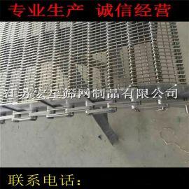 厂家直供 眼镜型网带 线圈式网带 不锈钢输送带 耐磨