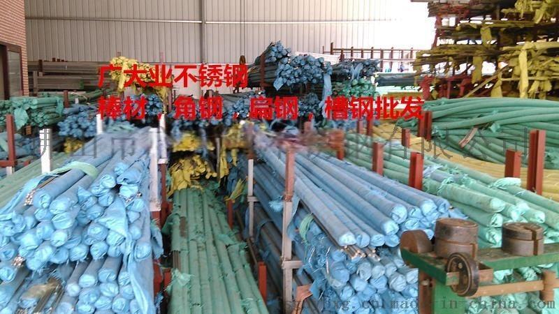 不鏽鋼304冷軋扁鋼供應廠家冷軋扁鋼價格優惠產品齊全