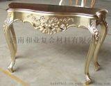 和業 玻璃鋼定製 貼金茶几 黃金桌 玻璃鋼歐式桌
