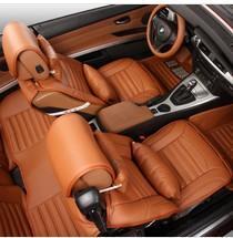 专用坐垫样板,汽车座套样板,专车专用座套样板