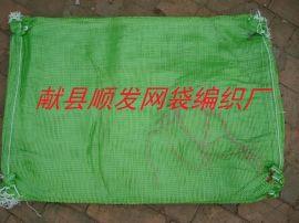 献县顺发网袋厂直销 甘蓝 圆白菜 包菜 大头菜   编织网袋 网眼袋