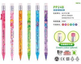 推动铅笔4