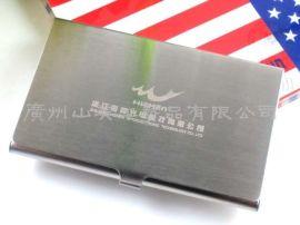 金属不锈钢名片盒-2