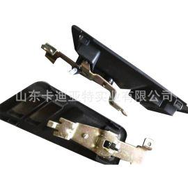 中国重汽 系列 HOWO A7 配件 车门内扣 厂家 图片 价格