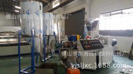 供应65PVC造粒机 造粒机 塑料造粒机 废旧塑料造粒机