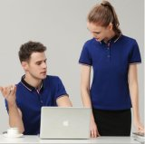 夏季POLO衫短袖T恤女工装印logo企业**团体广告衫定制工作服