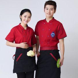 廚師工作服男短袖夏季透氣吸汗薄款廚師服短袖廚房餐飲快餐店工衣