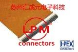 蘇州匯成元供I-PEX 20617-100E-01 連接器