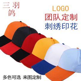 廣告促銷帽工作帽鴨舌帽咖啡店快餐店奶茶店員工帽子批發定制logo
