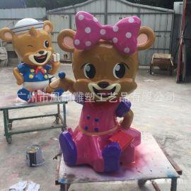 玻璃钢卡通小鹿雕塑摆件玻璃钢卡通人物雕塑猪年吉祥物