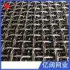工厂现货直销不锈钢轧花网 钢丝筛网 矿筛网 筛分沙子过滤网