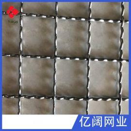 实体厂家供应321不锈钢轧花网 不锈钢编织筛网 特殊规格加工定做