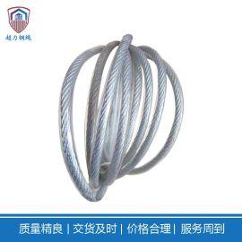 涂塑电镀钢丝绳,外观美丽,光滑平整,多直径可选