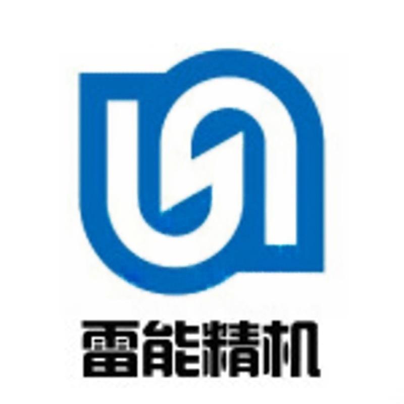 数控车床CK6132 导轨双三角 南京地区优质供应商