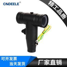 电缆附件600A 美式T型前接头可触摸高压电缆接头
