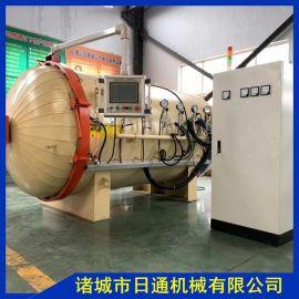 碳纤维板成型设备 民用拉杆箱专用卧式热压罐 品质保证