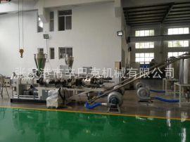 SJZ65锥形双螺杆挤出机 PVC塑料热切造粒线用挤出机