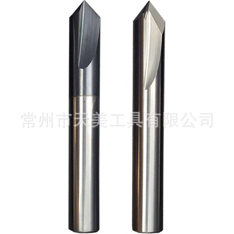 厂家直销 90度整体硬质合金钨钢倒角铣刀 超硬倒角刀 锪孔钻