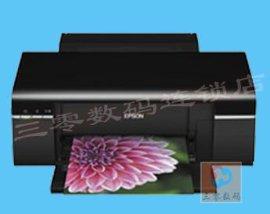 A4幅面数码小型名片印刷机
